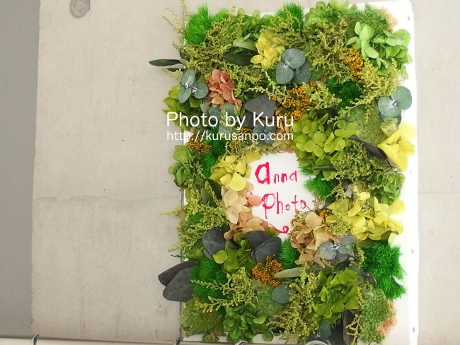 Anna Photo(アンナフォト)[東京・恵比寿]