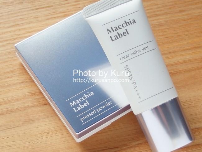 Macchia Label(マキアレイベル)『薬用クリアエステヴェール』『薬用プレストパウダー』