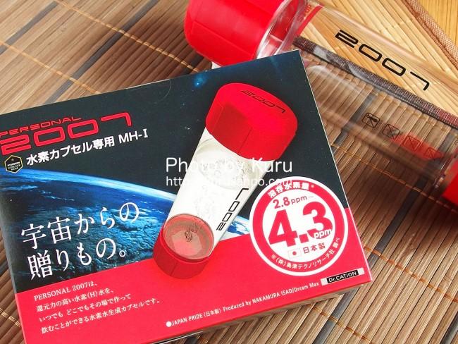 (株)NTCドリームマックス『Dr.CATION(ドクター カチオン) Personal 2007 水素水生成カプセル』