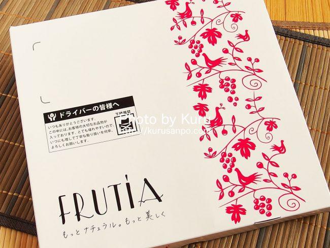 FRUTIA(フルーティア)[ラブピー・プラネット(株)]『フルーティア トライアルセット』