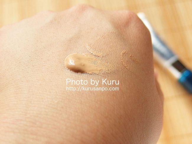 KOSE(コーセー)[コーセー(株)]『米肌 澄肌美白(まいはだ すみはだびはく)CCクリーム』