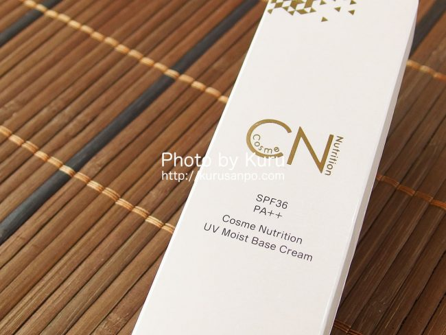 nutrition-act-cosme-nutrition-uv-moist-base-cream-005
