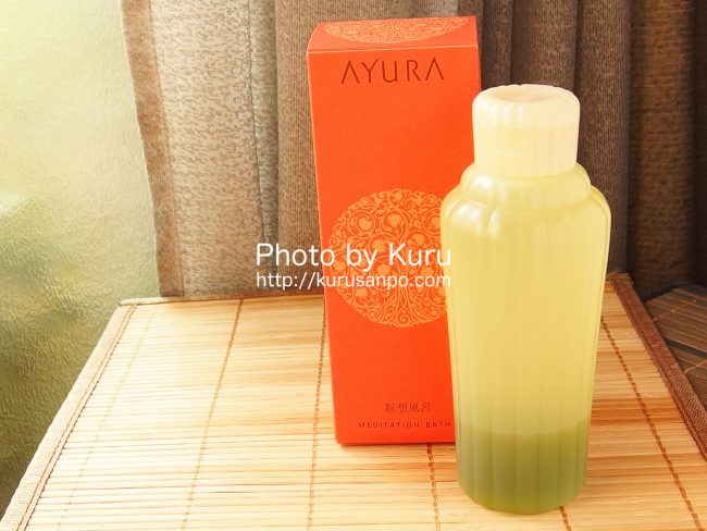 AYURA(アユーラ)[(株)アユーラ ラボラトリーズ]『瞑想風呂 メディテーションバスα』