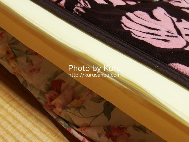 Shop Japan(ショップジャパン)[(株)オークローンマーケティング]『True Sleeper Premium(トゥルースリーパー プレミアム)』
