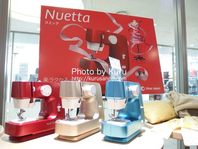 Shop Japan(ショップジャパン)[(株)オークローンマーケティング]『ヌエッタ』