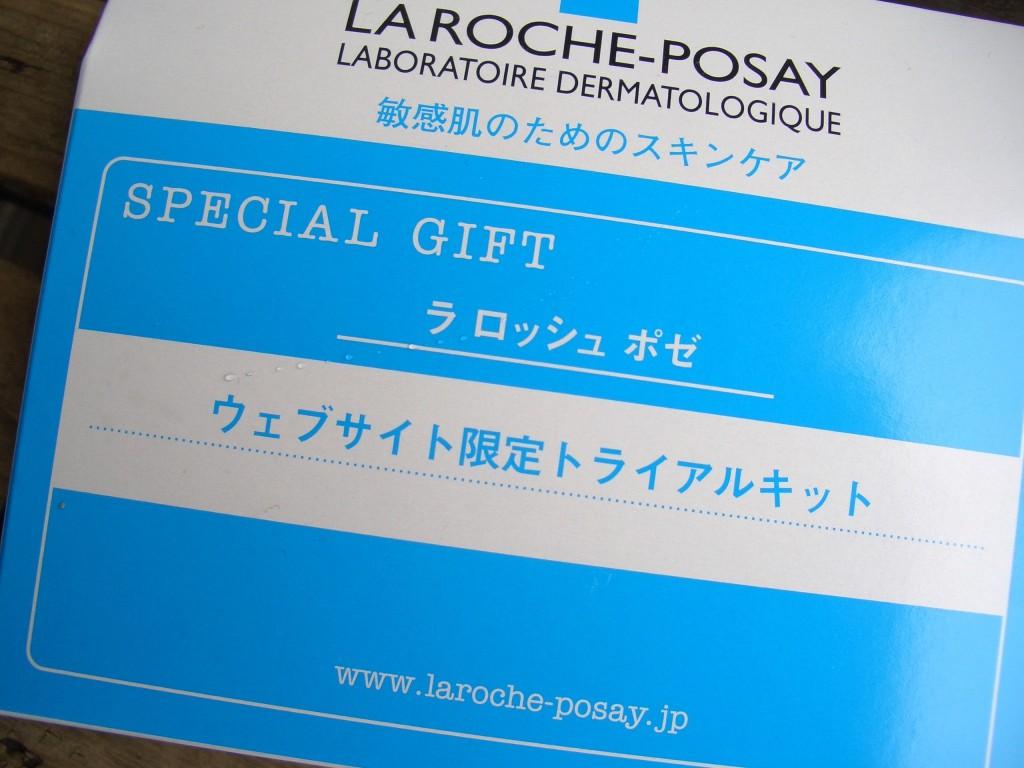 LA ROCHE-POSAY(ラ ロッシュ ポゼ)『ウェブ限定トライアルキット』